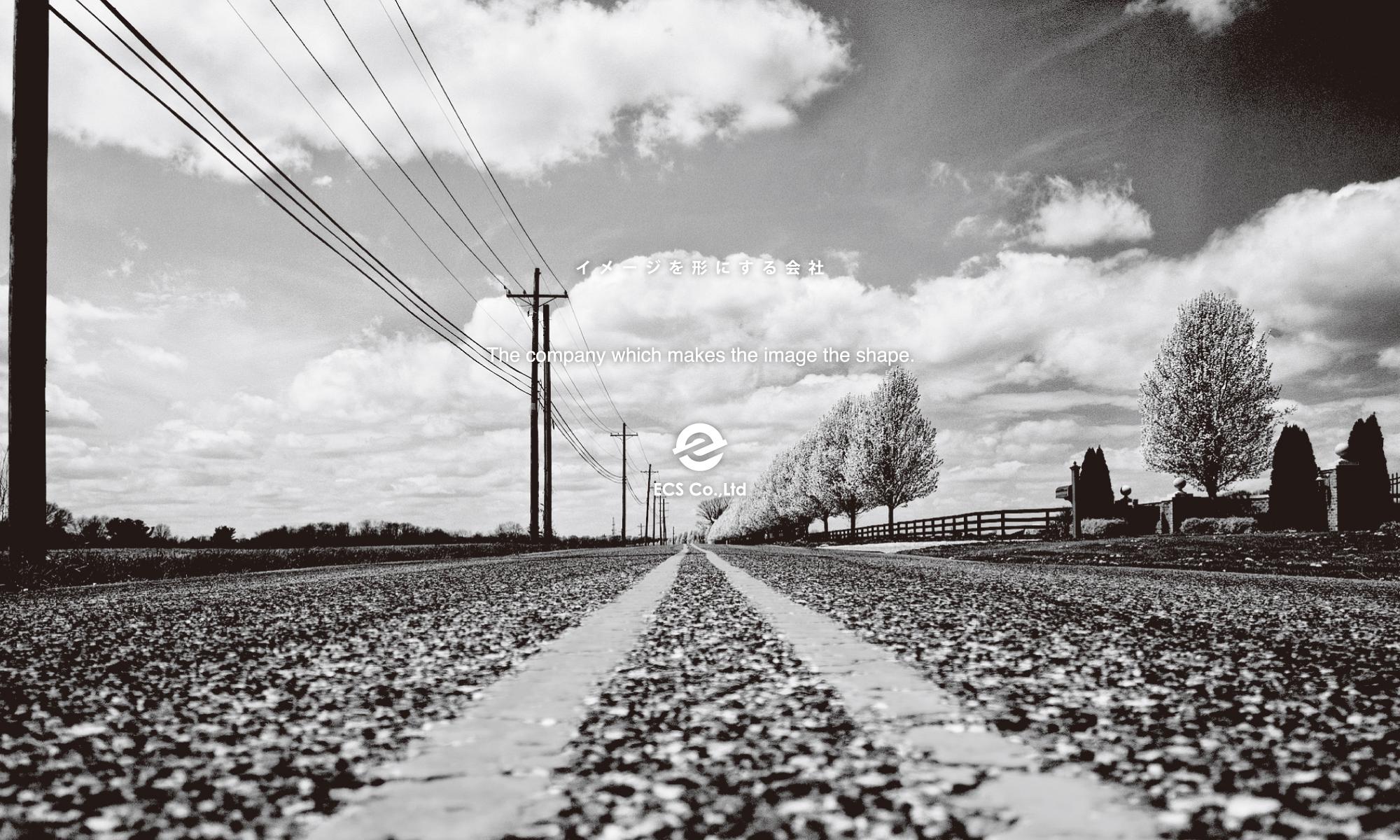 ECS Co.,Ltd  |  印刷・デザインの株式会社ECS